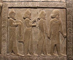 Antikes Assyrien