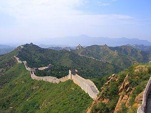 Die große Mauer Chinas